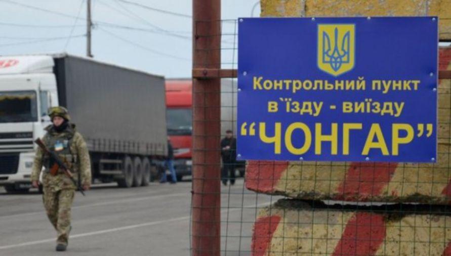 Затверджено Порядок та визначено управління Пенсійного фонду України, що опікуватимуться виплатою пенсій громадянам України - мешканцям тимчасово окупованого Криму