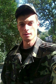 Мазур Артем