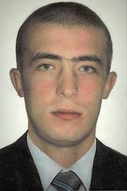 Олих Роман