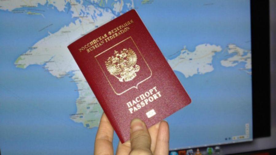Как сделать загранпаспорт в крыму 2017