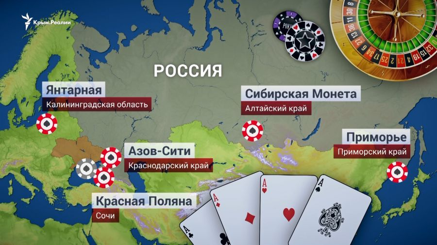 фото Карте в зоны казино россии на